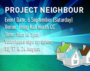 Project Neighbour