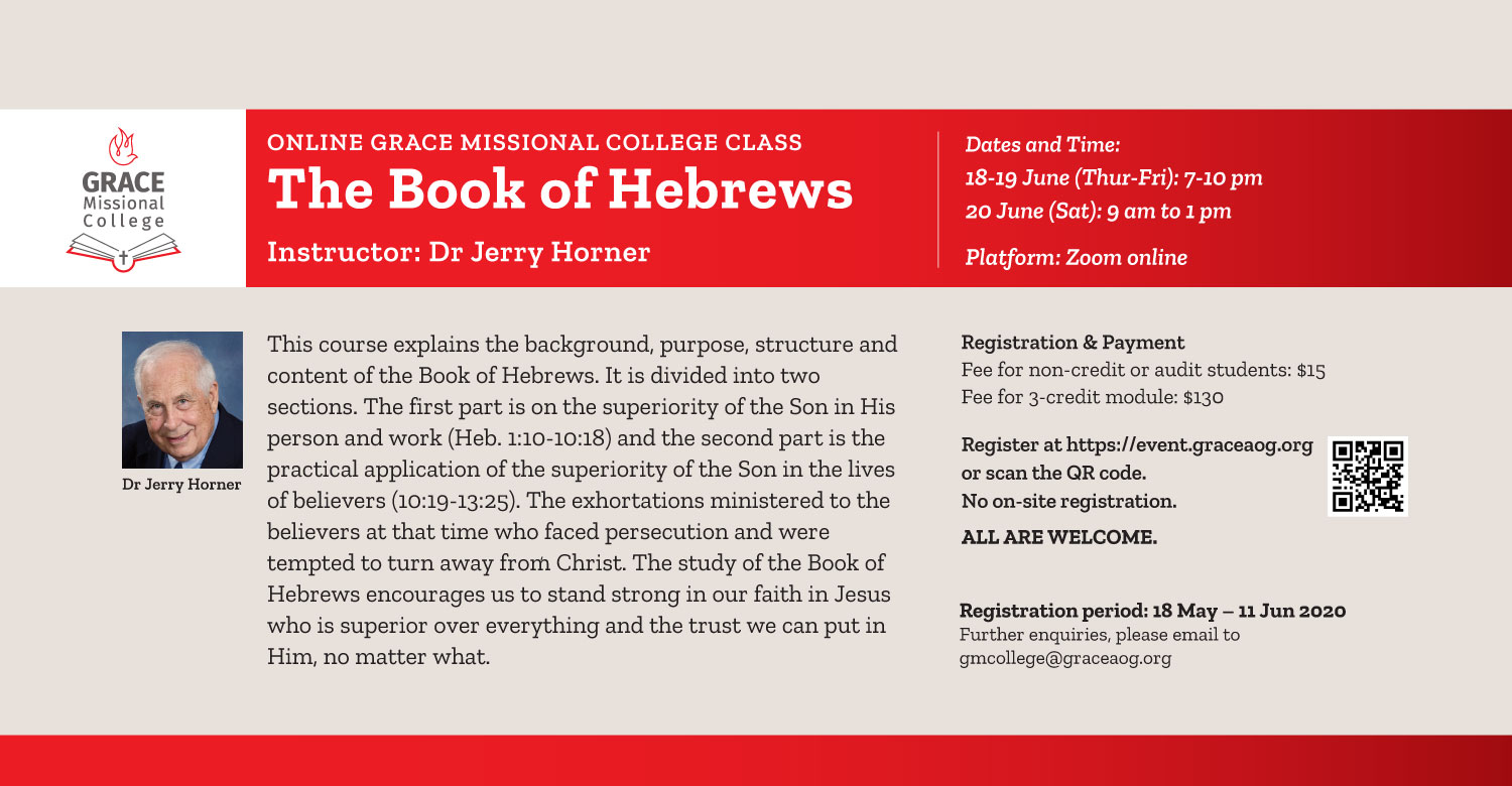 [GMC] The Book of Hebrews