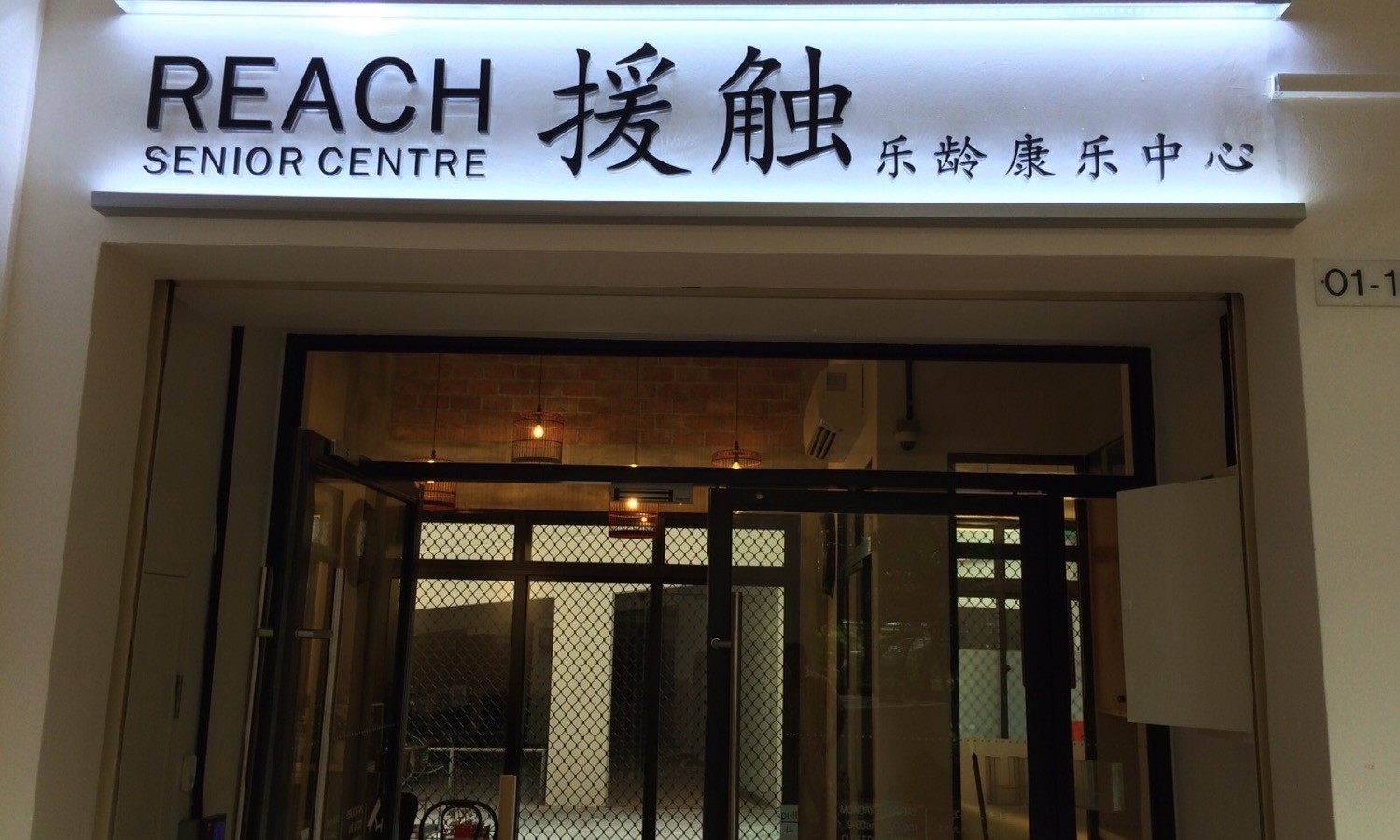 REACH Senior Centre